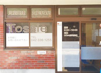 児童発達支援事業所 Tossie